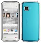 Nokia 5228 Мобилни телефони (GSM)