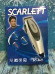 Scarlett SC-1611