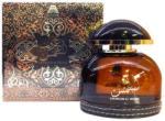 Anfar Ghuroob Al Shams EDP 100ml Parfum