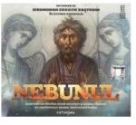 Cathisma Nebunul (audiobook)