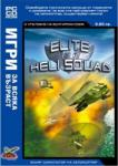 Xing Elite Heli Squad (PC)