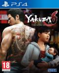 SEGA Yakuza 6 The Song of Life [Essence of Art Edition] (PS4) Játékprogram