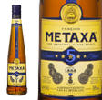 Metaxa 5 csillagos 0.5 l
