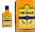 Metaxa 5 csillagos 0.2 l