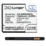 Съвместими Samsung LI-ION 1500 mAh EB445163VU
