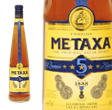 Metaxa 5 csillagos 0.7 l
