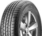 Sava Perfecta 155/70 R13 75T Автомобилни гуми