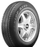 Dunlop Grandtrek ST20 225/65 R18 103H Автомобилни гуми
