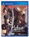 Idea Factory Hakuoki Edo Blossoms (PS Vita) Software - jocuri
