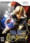Square Enix Final Fantasy Crystal Chronicles The Crystal Bearers (Wii) Játékprogram