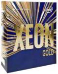 Intel Xeon Gold 6128 Hexa-Core 3.4GHz LGA3647-0 Процесори