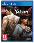 SEGA Yakuza 6 The Song of Life (PS4)