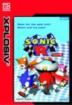 Expert Sonic R (PC) Játékprogram