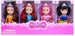Mega Creative Geneva hercegnő baba 15cm többféle változatban