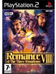 Koei Romance of the Three Kingdoms VIII (PS2) Játékprogram
