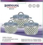 BOHMANN 6 részes bézs pöttyös nemes acél edénykészlet BH 0127