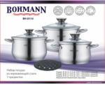BOHMANN 7 részes nemes acél edénykészlet BH 0114