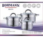 BOHMANN 6 részes nemes acél edénykészlet BH 0714