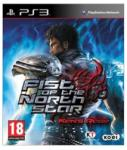 Tecmo Fist of the North Star Ken's Rage (PS3) Játékprogram