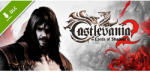 Konami Castlevania Lords of Shadow 2 Armored Dracula Costume DLC (PC) Játékprogram