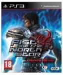 Tecmo Fist of the North Star Ken's Rage (PS3) Software - jocuri
