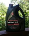 LUKOIL Genesis Special C3 5W-30 5L
