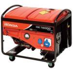 ANADOLU HK15000T Generator