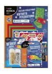 DERFORM Kidea - Karácsonyi ajándékkártya készítő szett (DFM-ZKKPKA)
