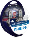 Philips H7 RacingVision - 2 Броя