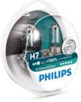 Philips H7 X-tremeVision - 2 Броя