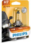 Philips H7 Vision - 1 Брой - maslaonline - 7,80 лв