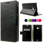Microsoft Lumia 535 Magnetic Wallet Калъф + Протектор