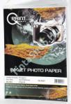 Q-Print (Quality Print) Q-Print A4/270 gr fényes fotópapír (20 ív / csomag)