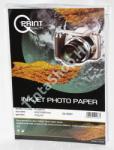 Q-Print (Quality Print) Q-Print A4/210 gr fényes fotópapír (20 ív / csomag)