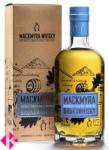 Mackmyra Bruckswhisky 0,7L 41,4%