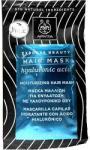 APIVITA АПИВИТА ЕКСПРЕС БЮТИ МАСКА ЗА ХИДРАТАЦИЯ НА КОСА С ХИАЛУРОНОВА К-НА 20 МЛ. / apivita express beauty hair mask hyaluronic acid silicone free 20ml