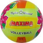 Волейболна топка Maxima 5, гумена