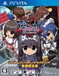 Degica Phantom Breaker Battle Grounds (PC) Software - jocuri