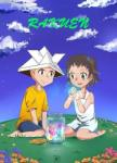 Laura Shigihara Rakuen (PC) Játékprogram