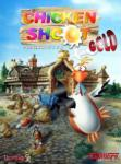 TopWare Interactive Chicken Shoot Gold (PC) Játékprogram