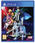 Marvelous Fate/EXTELLA LINK (PS4) Játékprogram