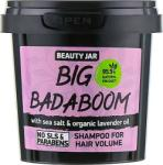 "BeautyJar Шампоан за обем на косата ""Big Badaboom"" - Beauty Jar Shampoo For Hair Volume 150 g"