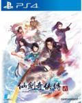 Softstar Entertainment Sword and Fairy 6 (PS4) Játékprogram