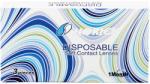 HORIEN Disposable - 3 buc - Lunare