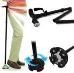 Item Product Baston de sprijin pliabil cu lanterna Magic Cane - magazinulmagic