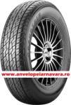 Dunlop Grandtrek TG32 LHD 215/70 R16 99S Автомобилни гуми