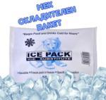 500 мл мек охладителен елемент - пакет