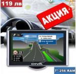 Diva 719s GPS навигация