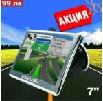 Diva 715S GPS навигация