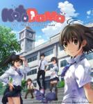 PQube Kotodama The 7 Mysteries of Fujisawa (PC) Jocuri PC